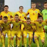 Норвегия Румыния прогноз